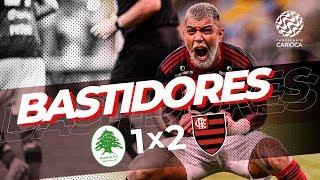 Bastidores - Flamengo é campeão da Taça Guanabara