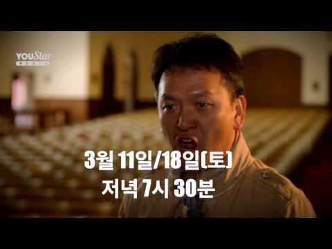 [광고영상] 극단 이즈키엘의 리메이크 뮤지컬 '청년예수' 팀