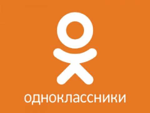 How add OK on Odnoklassniki.ru