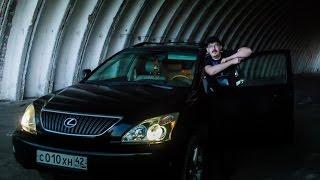 Lexus RX 330 Тест-Драйв б/у, премиум кроссовера за 900.000 т. р Тест-Драйв от Анатолича