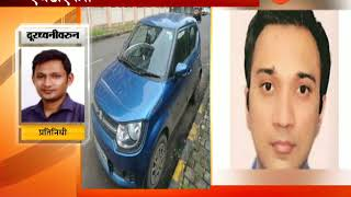 Navi Mumbai | Police Arrested Four Accused For HDFC Bank | Vice President Siddharth Shanghvi Murder