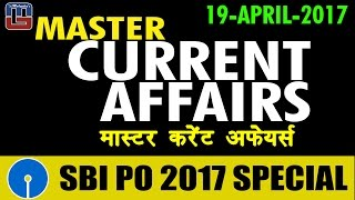Master Current Affairs | MCA | 19 - APR - 17 | मास्टर करंट अफेयर्स | SBI PO 2017