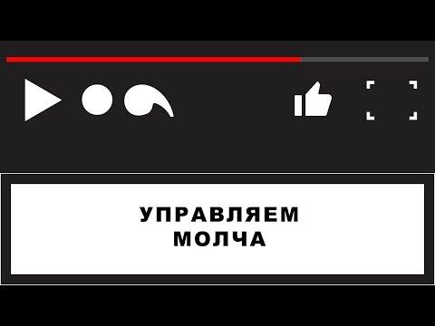Демидюк Евгений Михайлович. Шесть миров. Земля - Торн
