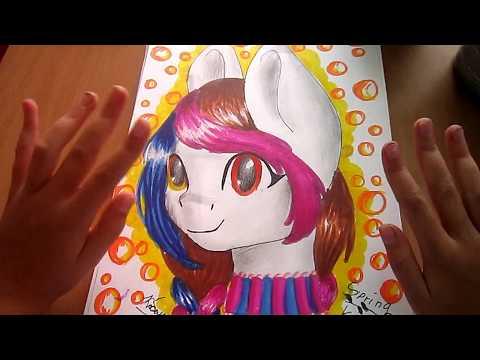 [Обзор]: Рисунки пони #3! + скетч и не дорисовки