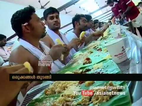 Preparations started for Aranmula valla sadya; ആറന്മുള വള്ള സദ്യക്...