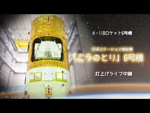 Japan Launches Space Junk Collector