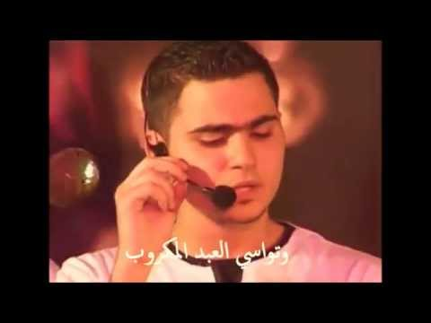 Ma Mnetkhalla - Harmony Band [Arabic Lyrics]
