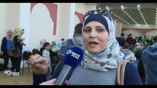 حفل ترفيهي لدعم أطفال سوريين من ذوي الاحتياجات الخاصة
