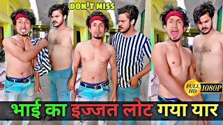 मैं तुम्हे बर्बाद कर दूंगी|| Mani meraj|| Bhojpuri Tiktok video|| New comedy|| Today viral| Reels 21