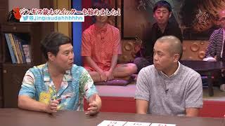 今週のゲストは、宮崎県出身のとろサーモン。次々と明かされる、久保田...