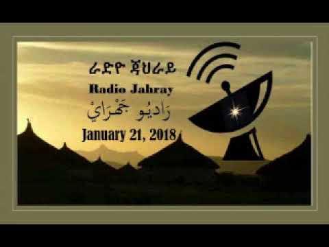 Radio Jahray - January 21, 2018 Broadcast