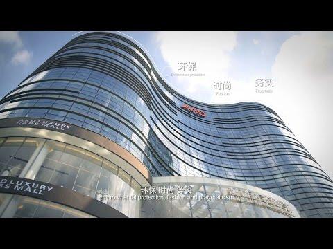 Shenzhen AKD Corporate Video
