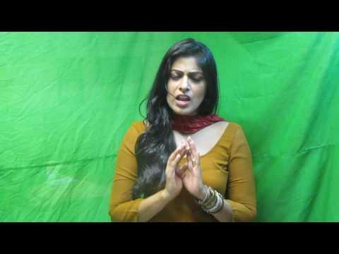 Swati Rajput as Mohini