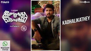 Imaikkaa Nodigal   Kadhalikathey Whatsapp Status   Hiphop Tamizha   Atharvaa, RaashiKhanna
