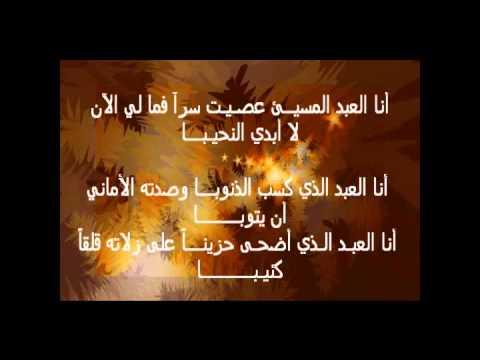 ANA AL ABDU NASHEED