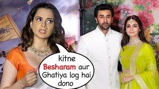 Kangana Ranaut BLASTS 😡😡😡 Ranbir Kapoor & his Girlfriend Alia Bhatt's Relationship