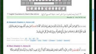 The Holy Quran Arabic Search Guide