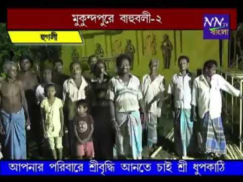 Durga pujo pandal 2018 , mukundapur,dhaniakhali,hooghly