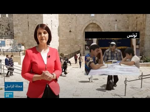 تونس: اليهود يعيشون تقاليد البلاد ويحرصون على تعليم أبنائهم طقوس ديانتهم