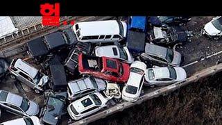 재난 영화급 블랙아이스 교통사고