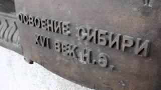 видео Объекты культурного наследия Тюмени