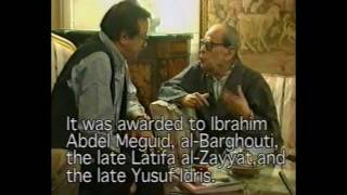 Naguib Mahfouz - A short documentary