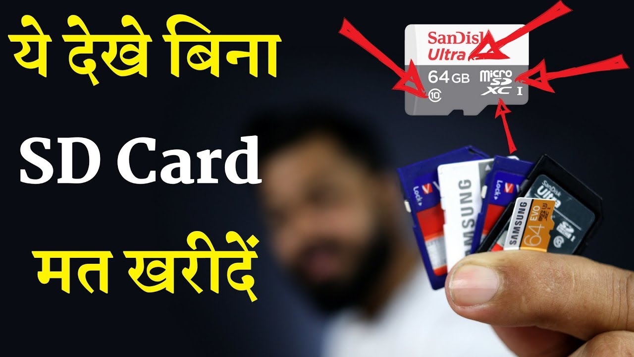 SD & Micro SDCards Explained - The TRUTH About SD Cards!! जरूर देखे