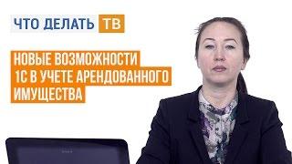 видео Страхование имущества в зао