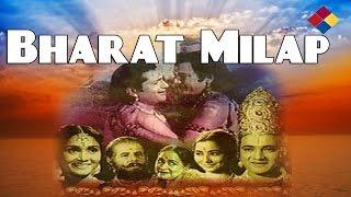 Prabhu Ji Pahale Paanv Pakhaarun | Bharat Milap 1942 | Amirbai Karnataki.