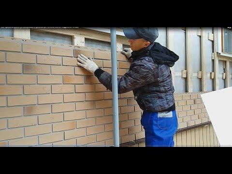 Фасадные панели для наружной отделки дома как крепить видео