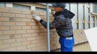Отделка фасада Цокольные панели под кирпич как точно и нужно их установить информативное видео(, 2017-10-21T07:40:34.000Z)