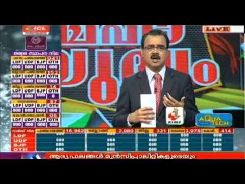 Tight Competition Between LDF And UDF In Thiruvananthapuram Corporation