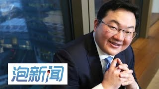 01/11: 警方新措施  防范追捕刘特佐情报外泄
