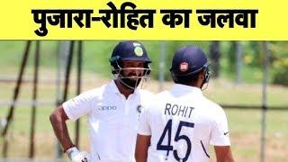 Practice मैच में Pujara का शतक, Rohit Sharma का अर्धशतक   Sports Tak