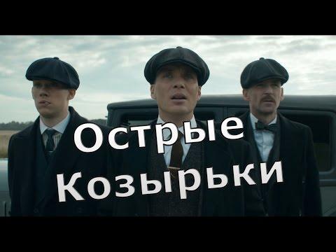 Скачать сериал Мурка (2017) - KinoCoK