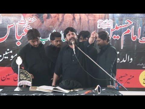 Zakir Ghazanfar Rafiq Lohar