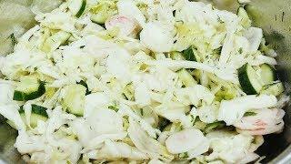 Салат с капустой легкий вкусный диетический салат!
