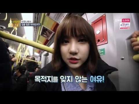 GFRIEND Takes The Subway In Europe
