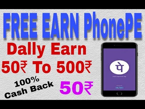 PhonePe App 100% 50₹ Cash Back   How To Earn Money From PhonePe Unlimited Dally Income