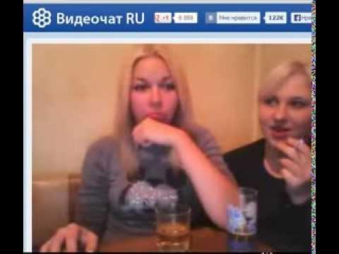 Видео Русский чат рулетка онлайн с девушками