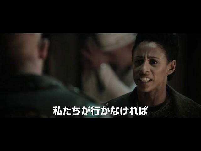 映画『アイアン・スカイ/第三帝国の逆襲 』予告編
