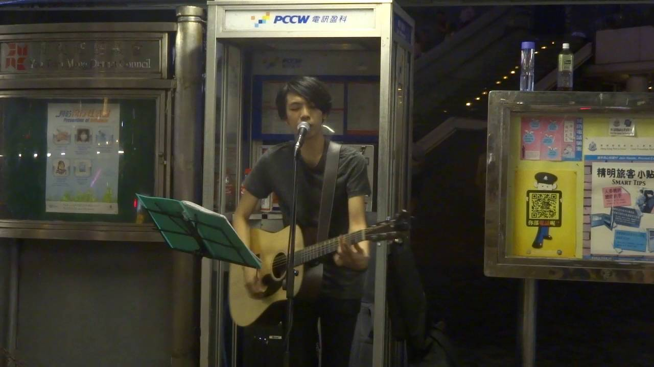 謝霆鋒 - 遊樂場 (Cover by Key Ng) @尖沙咀碼頭 - YouTube