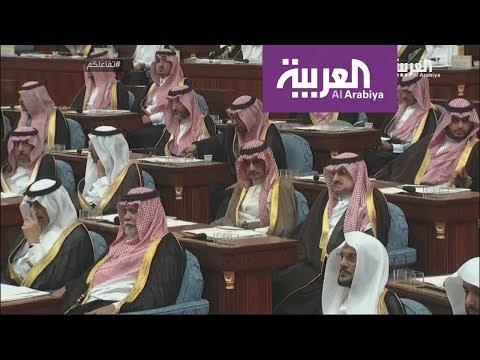 تفاعلكم : خطاب الملك سلمان في الشورى يتصدر تويتر عالميا  - 18:54-2018 / 11 / 19