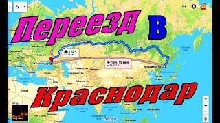 видео Купить электрику в Краснодар