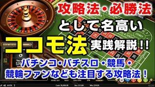 ベラジョンカジノ(http://team-hst.com/g-lp)のアプリを使用して、オ...