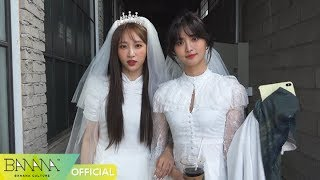 [EXID(이엑스아이디)] ME&YOU 뮤직비디오 메이킹 (ME&YOU M/V MAKING FILM)