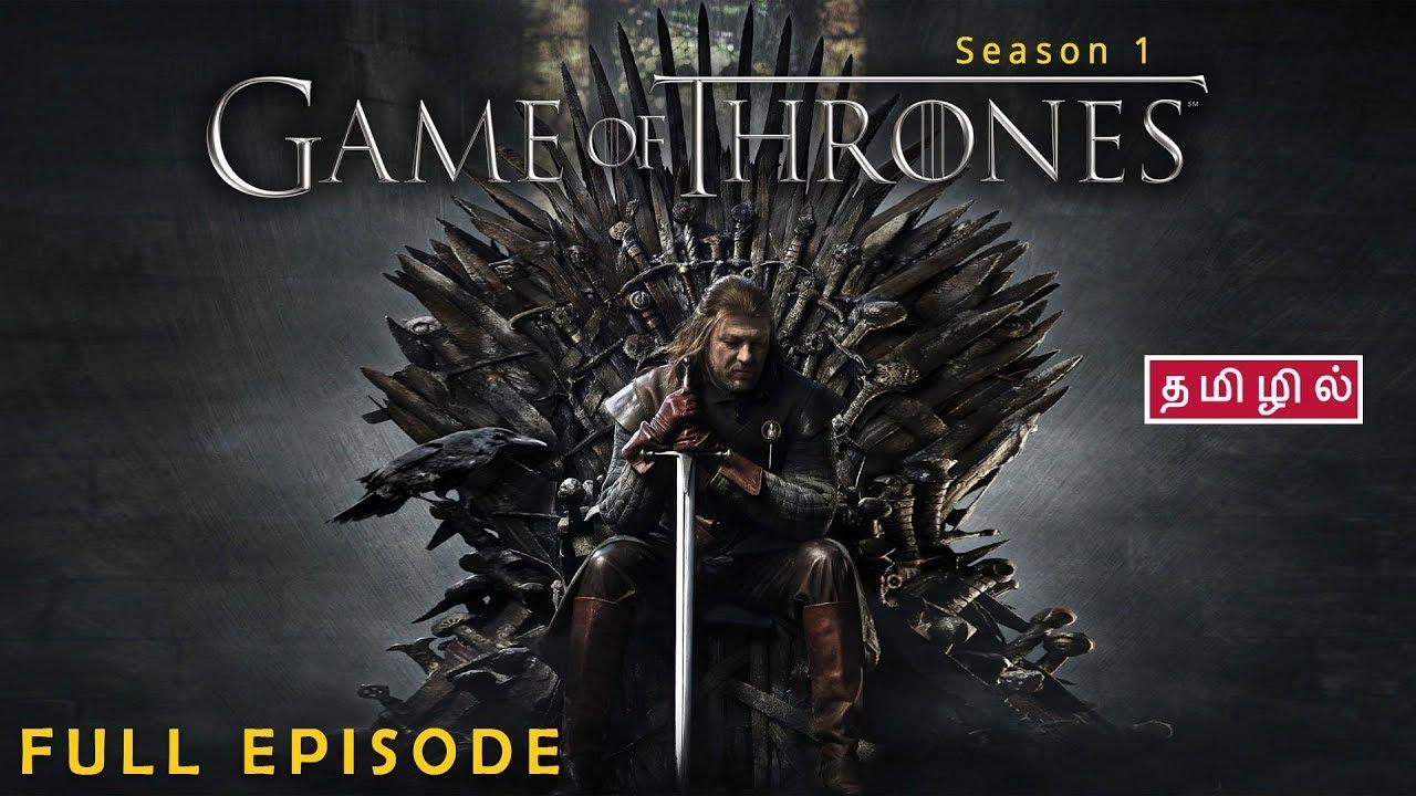 Download Game of Thrones   Season 1   Review   Full Video - தமிழ் விளக்கம