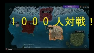 【PlanetSide2】1200人対戦!まったりプラネットサイド【ゆっくり実況】