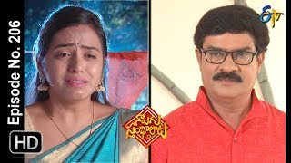 Naalugu Sthambalata  24th September 2019    Full Episode No 206   ETV Telugu