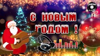НОВОГОДНИЙ СБОРНИК 2020!🎄🎅 Лучшие новогодние песни на Новый год!🎅